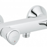 Grohe Costa S 26317001